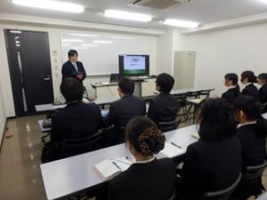 名古屋コミュニケーションセミナー