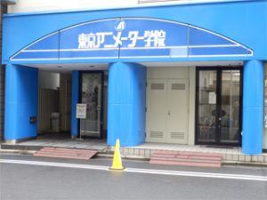tokyoanimeter4